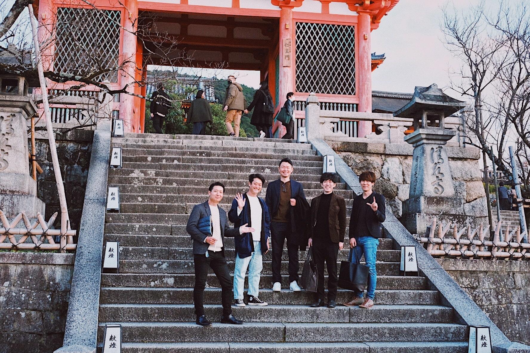 合宿で勉強会 &大人の修学旅行!清水寺